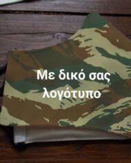 Μάσκα_μοτιβο_Ελληνική_παραλλαγή_με_δικό_σας_λογότυπο