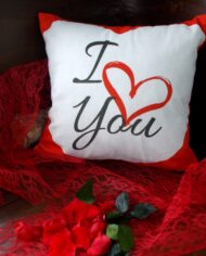 i_love_you_red_4P26R1010