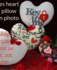 valentines_heart_shaped_pillow_own_photo